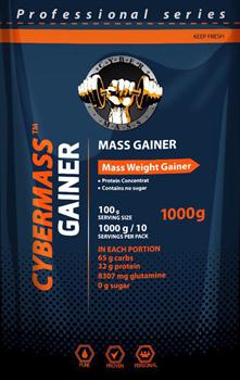 CyberMass - Gainer (1000гр) - фото 4799
