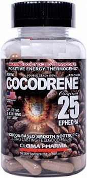 Cloma Pharma - Cocodrene (90капс) - фото 4892