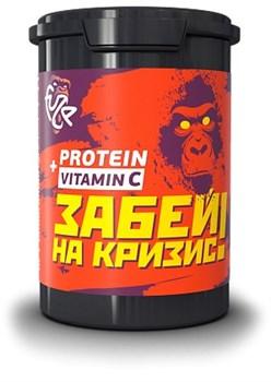 PureProtein - FUZE 35% Multicomponent Protein  (500гр) - фото 5235