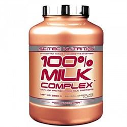 Scitec Nutrition - 100% Milk Complex (2350гр) - фото 5266