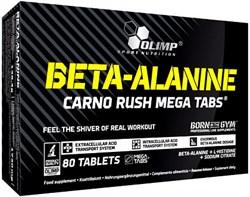 Olimp - Beta-Alanine Carno Rush Mega Tabs (80таб) - фото 5540