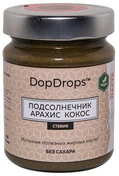 DopDrops Протеиновая паста Подсолнечник Арахис Кокос стекло (стевия) (265гр) - фото 8592