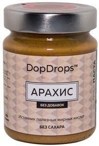 DopDrops Паста Арахис стекло (без добавок) (265гр) - фото 8644