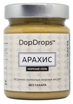 DopDrops Паста Арахис стекло (морская соль) (265гр) - фото 8647