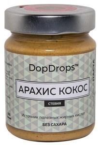 DopDrops Паста Арахис Кокос стекло (стевия) (265гр) - фото 8653