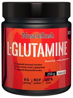Muscle Rush L-Glutamine (250гр) - фото 8744