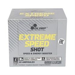 Olimp Extreme Speed Shot (20амп) - фото 8823
