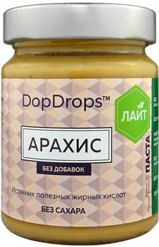 DopDrops Паста Арахис Лайт стекло (без добавок) (265гр) - фото 8847
