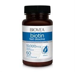 Biovea Biotin 10000 mcg Fast Dissolve (60таб) - фото 8968