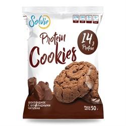 Solvie - Protein Cookies (50гр) - фото 8996