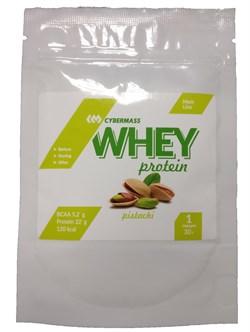 CyberMass - Whey Protein (1 порция) пробник - фото 9061