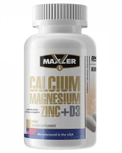 Maxler Calcium Zink Magnesium (90таб) - фото 9111