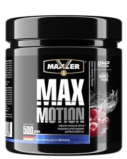 Maxler Max Motion (500гр) - фото 9121