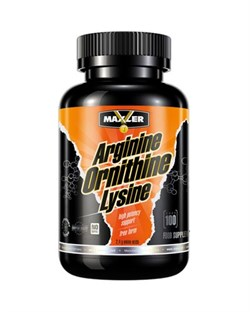 Maxler Arginine Ornithine Lysine (100капс) - фото 9128