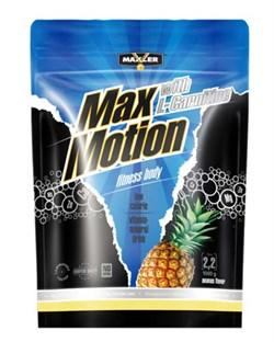 Maxler Max Motion with L-Carnitine (1000гр) - фото 9136