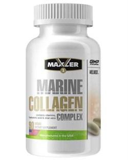 Maxler Marine Collagen Complex (90капс) - фото 9145