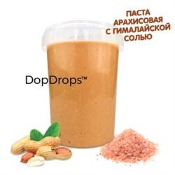 DopDrops Паста Арахис (гималайская соль) (1000гр) - фото 9252