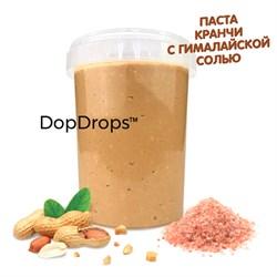 DopDrops Паста Арахис КРАНЧИ (гималайская соль) (1000гр) - фото 9257
