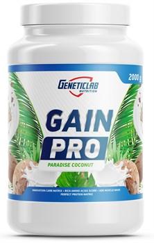 GeneticLab Nutrition - Gain Pro (2000гр) - фото 9290