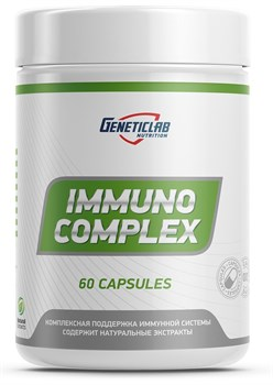 GeneticLab Nutrition - Immuno Complex (60капс) - фото 9301