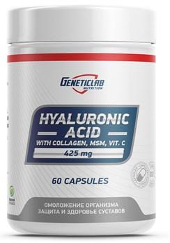 GeneticLab Nutrition - Hyaluronic Acid (60капс) - фото 9311