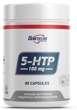 GeneticLab Nutrition - 5-HTP 100mg (90капс) - фото 9319