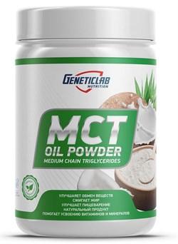 GeneticLab Nutrition MCT OIL Powder (200гр) - фото 9321