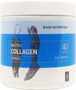 CMTech Native Collagen (200гр) - фото 9623