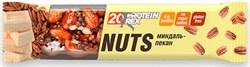 Royal Cake 20% ProteinRex Nuts (40гр) - фото 9700