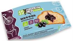 Royal Cake 15% ProteinRex Cake Маффин протеиновый (40гр) - фото 9710