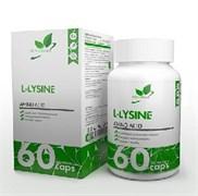 Natural Supp L-Lysine 650mg (60капс)