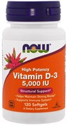 NOW - Vitamin D-3 5000 IU (120гел.капс)