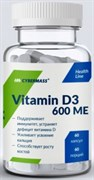 CyberMass - Vitamin D3 (60капс)