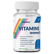 CyberMass - Vitamins womens (90капс)