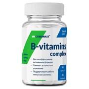 Cybermass B-vitamins complex (90капс)