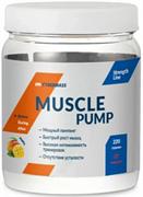 CyberMass - Muscule Pump (200гр)
