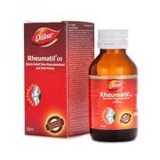 Dabur Rheumatil Oil (50мл)