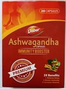 Dabur Ashwagandha Immunity booster (20капс)