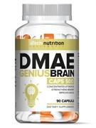 aTech Nutrition DMAE Genius brain (90капс)