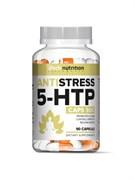 aTech Nutrition Anti Stress 5-HTP (90капс)