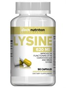 aTech Nutrition Lysine 620mg (90капс)