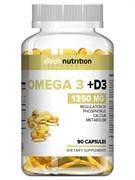aTech Nutrition Omega 3 +D3 (90гел.капс)