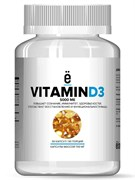 ё|батон Vitamin D3 5000 ME 700mg (90капс)