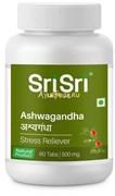 SriSri Ashwagandha (60таб)