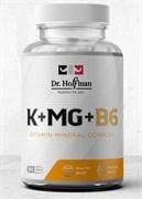 Dr. Hoffman K + Mg + B6 (90капс)