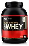 Optimum Nutrition 100 % Whey Gold Standard (2270гр)
