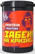 PureProtein - FUZE 35% + Creatine (500гр)