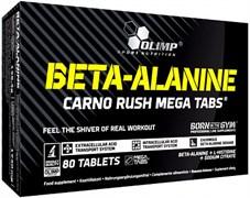 Olimp - Beta-Alanine Carno Rush Mega Tabs (80таб)