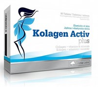 Olimp Kolagen Active Plus (80таб)