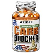Weider - Carb Blocker (120капс)